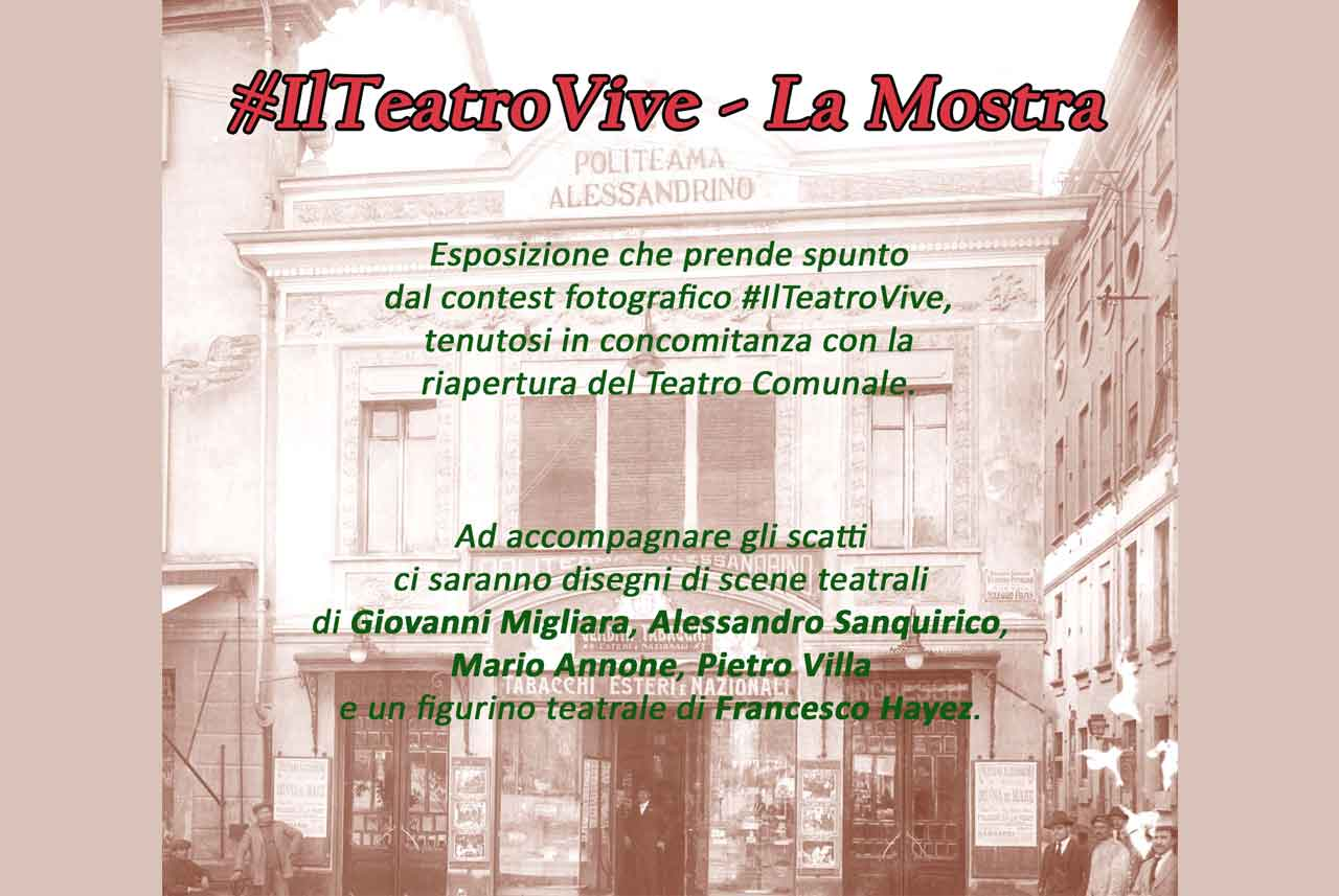 #IlTeatroVive: LA MOSTRA - Palazzo Cuttica